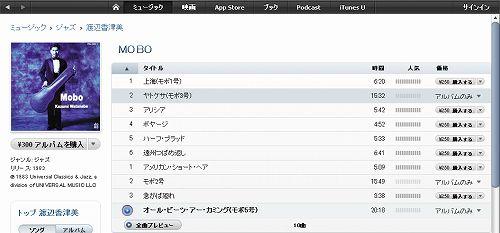 R_Mobo300.jpg