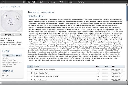 U2-iTMS.PNG